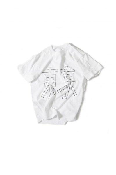 画像1: 東京TEE   (WHITE) (1)