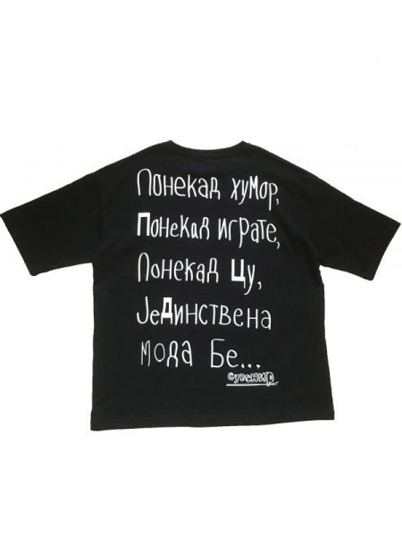 画像1: SERBIAN BACK PRINT - POCKET BIG TEE (BLACK ) (1)