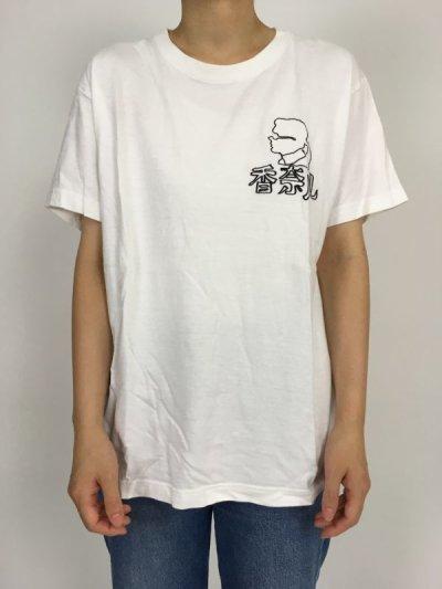 画像1: 中華シャネル 刺繍TEE  (WHITE )