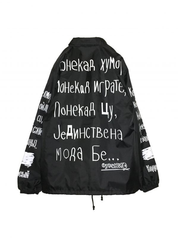画像1: SCRIBBLE COACH JACKET (BLACK) (1)