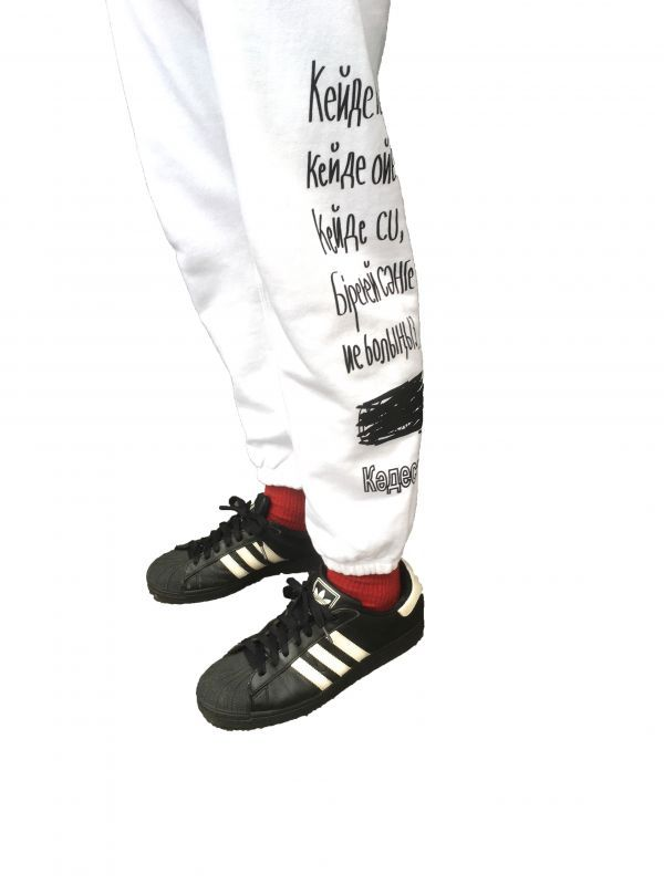 画像1: KAZAKH SIDE PRINT SWEAT PANTS  (WHITE)  (1)